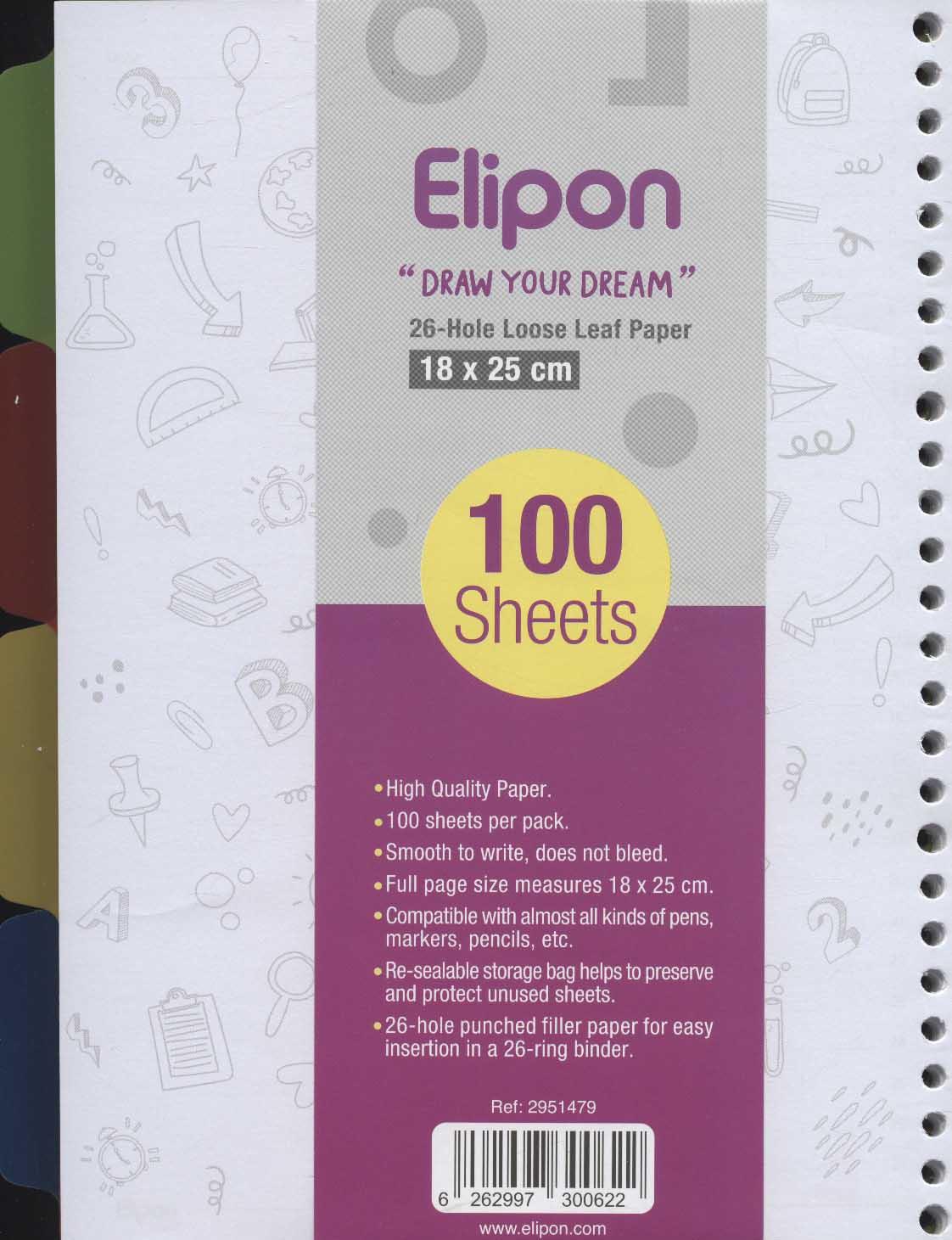 یدک کاغذ کلاسور 26 حلقه 100 برگ (کد 295)