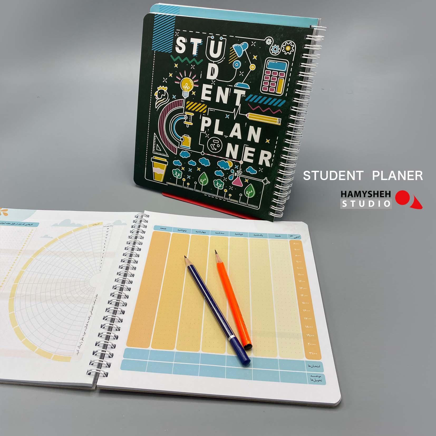 دفتر یادداشت برنامه ریزی دانش آموزی (پلنر سبز،کد559)