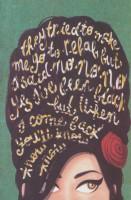 دفتر یادداشت خط دار (کد 964)