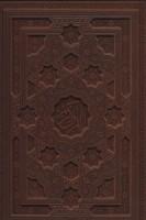 قرآن کریم سلطانی همراه با رویدادهای مهم زندگی (معطر،گلاسه،باجعبه،چرم،لب طلایی)