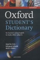 آکسفورد استیودنت (همراه با سی دی)