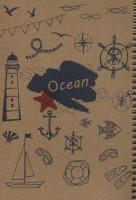 دفتر یادداشت خط دار قدیما (طرح هالیدی)